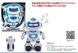 デモモード搭載!ラジコンロボット★ロボ☆エース★