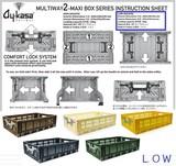 MULTIWAY2 [LOW]!コンフォートロック式 折り畳みコンテナボックス