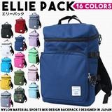 Pack Nylon Square Backpack Ladies Men's