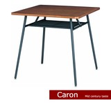 【送料無料】Caron(カロン)ダイニングテーブル(正方形 75cm幅)BR