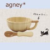 ★大人気シリーズ★アグニー スープカップセット     ◆かわいいもの特集◆