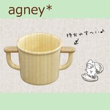 Popular Series Agney Both Hands Mug