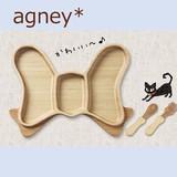 Popular Series Agney Ribbon Plate Set