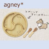Out of stock Popular Series Agney Plate Set