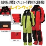 強度の高い素材で肘と膝を補強したレインウエア<防水・梅雨・レインコート・雨具・防災・防犯>