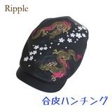 ◆◇和柄◇◆刺繍合皮ハンチング【帽子】