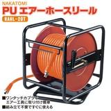 【ナカトミ】PU エアーホースリール 20m RAHL-20T