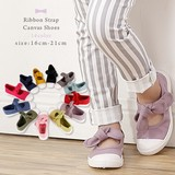 Ribbon Strap Canvas Shoes 15 Colors