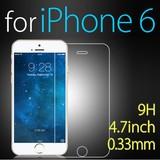 【即納】iPhone6用 強化ガラス製保護フィルム 4.7インチ