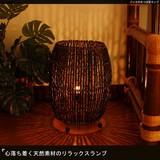 心落ち着く 天然素材のリラックスランプ【ジャカの木つぼ型ランプ】アジアン雑貨