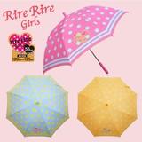 ◆2015A&W新作◆【リールリール・ガールズ】子供用雨傘 ドットボーダープリント