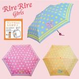 ◆2015 A&W新作◆ 【リールリール・ガールズ】子供用雨傘 ドットボーダープリント