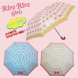 ◆2015 A&W新作◆ 【リールリール・ガールズ】子供用雨傘 ドットリボンプリント  (折りたたみやすい)