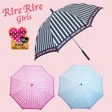 ◆2015 A&W新作◆ 【リールリール・ガールズ】子供用雨傘 ストライプロゴプリント