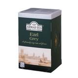 【紅茶】AHMAD TEA アールグレイ 20P
