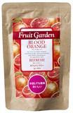 【紅茶】フルーツガーデン ブラッドオレンジ 10P