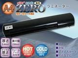 ZEROA4ラミネーター【黒】H-500 H-500-BK