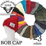 《即納》HIGHLAND 2000《秋冬》■イギリス製■ニット帽■#016■23色展開