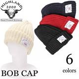《即納》HIGHLAND 2000《秋冬》■イギリス製■ニット帽■BOB CAP■#001■6色展開