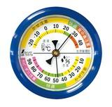 70516 温湿度計 生活管理 丸型 F-4S 6.5cm ブルー