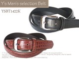 メンズ カジュアル ビジネス ベルト 紳士ベルト ロングベルト♪ 120cm★YSBT1422K