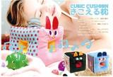 【セール/特価】キュービッククッション 〈ウサギ・ネコ・クマ〉【インテリア雑貨/きこえる枕】