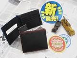 コバカラー ファスナー小銭入れ付二つ折り財布