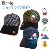 ◆和柄◇刺繍 綿キャップ◇nippon柄