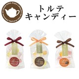 ■2015AW 新作■ トルテ キャンディー
