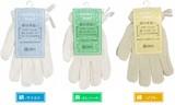 >シルク 【ママの手洗い感覚でボディ洗い】マザーハンド 浴用手袋 全3種類