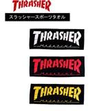 【セール!】スラッシャー スポーツタオル 【特価】【スケーター系/THRASHER】