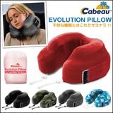 【アントレックス】快適な睡眠をサポートする携帯枕!【エボリューションピロウ】5色チョイス!