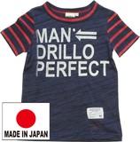【2016年春夏新作】スリーブボーダーTシャツ(日本製)<即納>