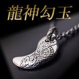 【oriental vibrations】シルバーペンダント 勾玉に描かれた龍 ドラゴン☆オリエンタルバイブレーションズ