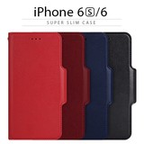 【★iPhone6/6s ケース】 手帳型 HANSMARE Super Slim case(スーパースリムケース)