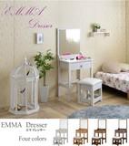 【送料無料】EMMA(エマ)ドレッサー スツール付き(60cm幅)【4色展開】