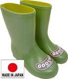 【SALE 7%OFF】【2016年春夏新作】レインシューズ(日本製)<長靴/子供><即納>