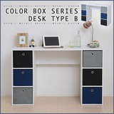 【直送可】Folding box series Desk TYPEB 【オープン価格】
