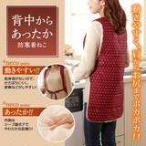 背中からあったか防寒着ねこ<winter protection vest>