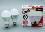 【LED照明 電球】LED電球2個セット 60W(810lm)
