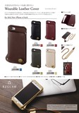 iPhone6 Leather Cover