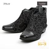 【SALE】【ミセス】【22〜24cm】ラメ刺繍 ショートブーツ ar0524