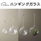■2015AW 新作■ ハンギングガラス