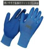薄手ゴム手袋の定番 フィットゴム手袋<グローブ・ビニール・店舗・防寒・雪かき・裏毛・保温>