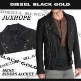 ★DIESEL激安商材★DIESEL-BLACK GOLD-  ディーゼル ライダースジャケット<ラスト1点>