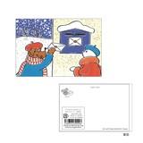 ペイセクとコチチュカ ポストカード 手紙