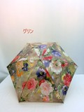 All Year Ladies Light-Weight Polyester Print Print Folding Umbrella