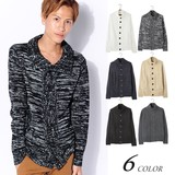 EXCELLENT Casual Men's Cardigan Stand Long Sleeve Knitted Cardigan