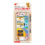 iPhone Exclusive Use Impact Alleviation Screen Protector Film Heart