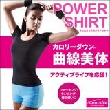 スリムミックスパワーシャツ ブラック/M〜L / L〜LL